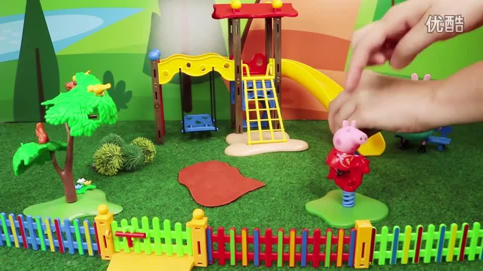 小猪佩奇 006 乔治第一天上幼儿园