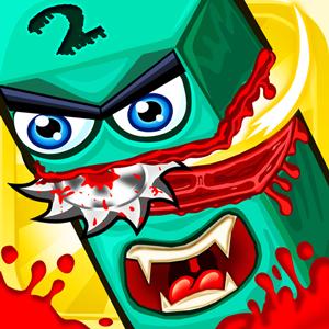小球大战恶魔2