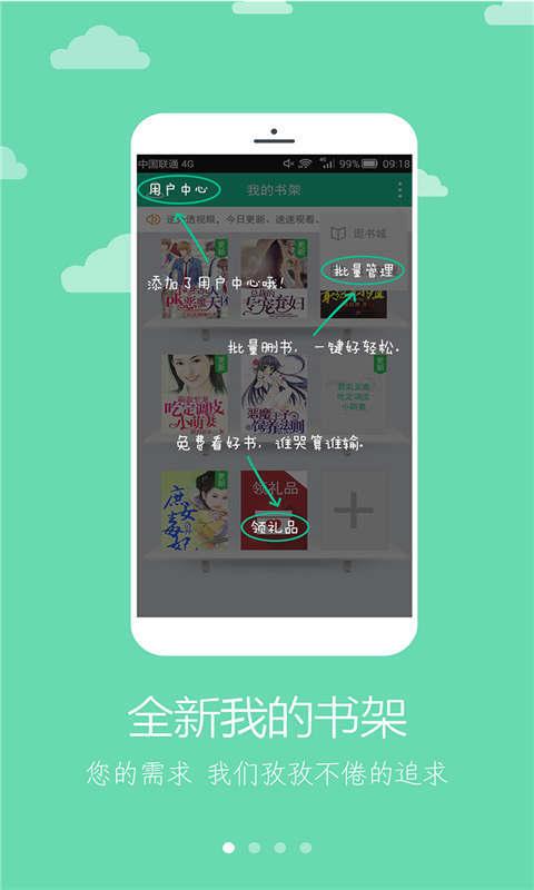 【sodu免费小说阅读客服电话】sodu免费小说阅读联系