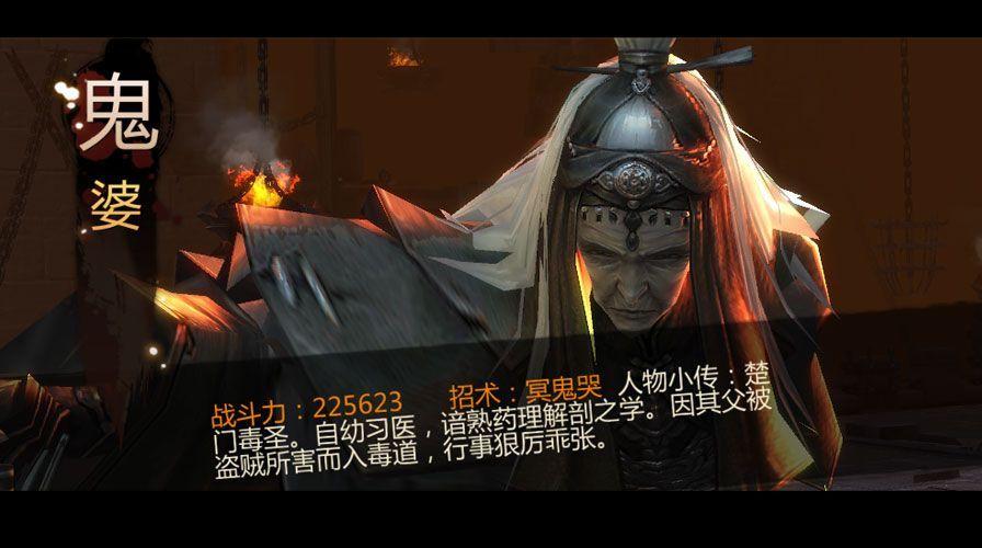 全新势力楚门全解读-4.jpg