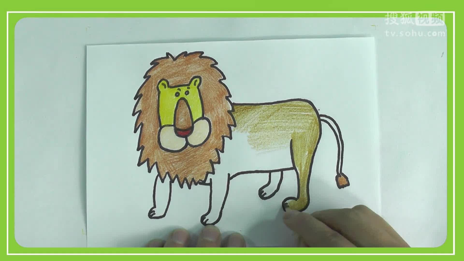 动物简笔画狮子 少儿简笔画大全亲子教育