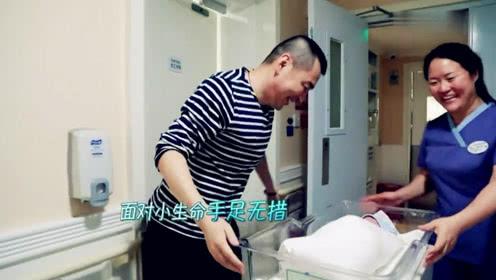 蒋勤勤分娩:宝宝竟用笑声跟爸爸打招呼,陈建斌幸福的手足无措!