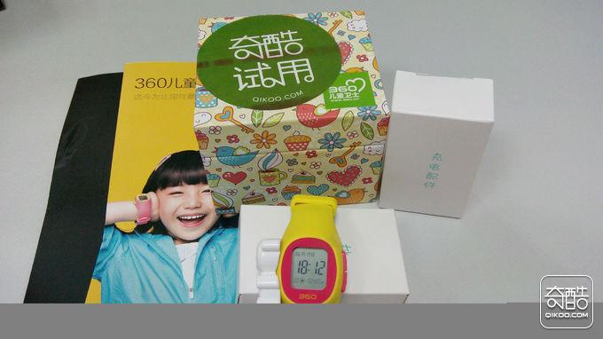 360儿童手表试用体验报告