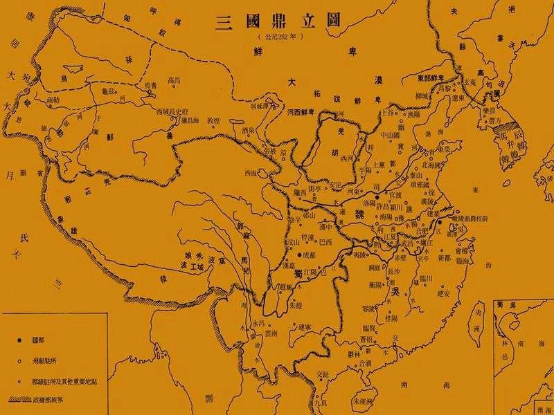(图)三国地图