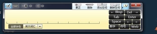 装了bamboo手绘板驱动桌面上出来个数字键盘样的东西