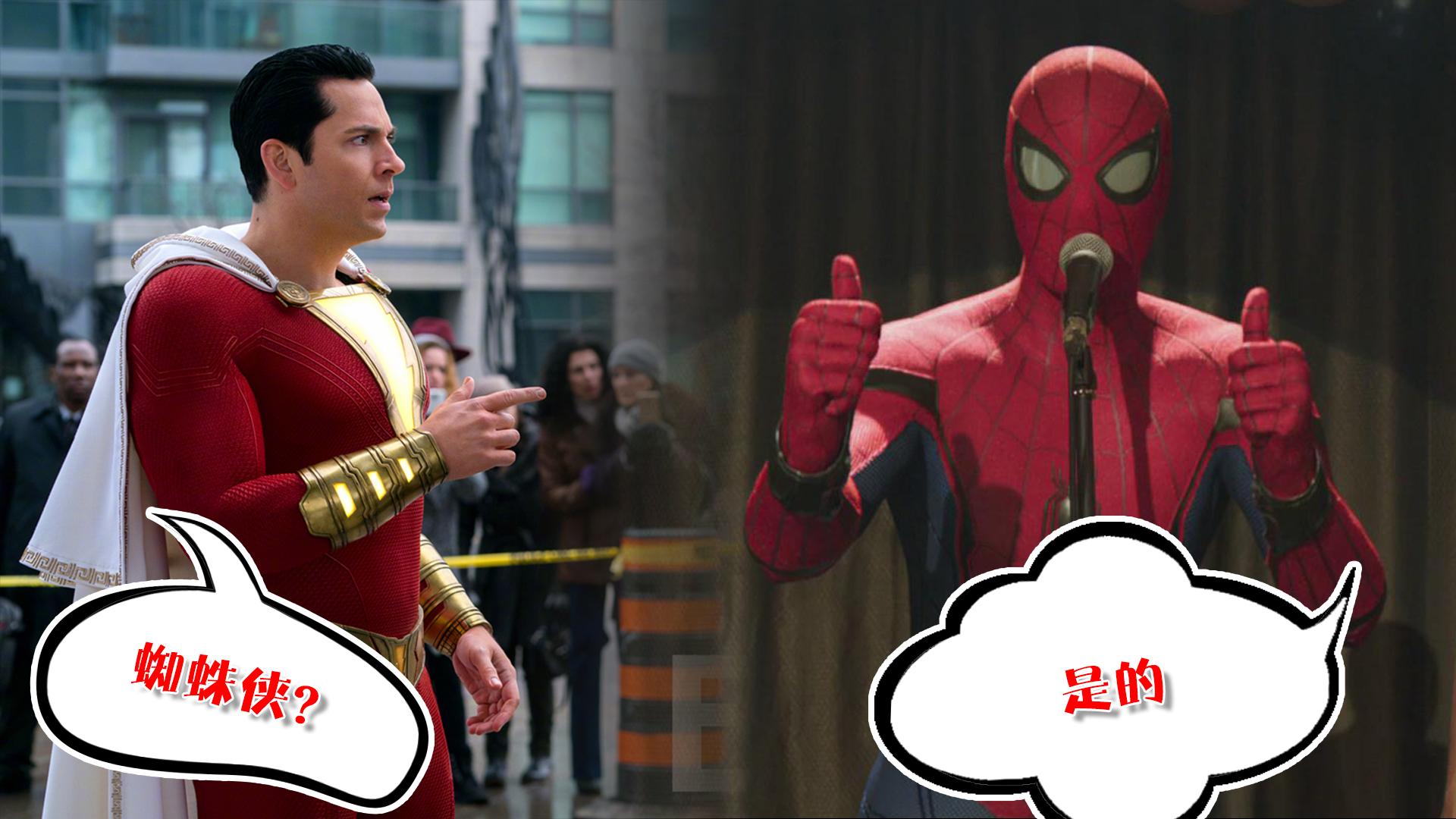 2019超级英雄大合集:DC新英雄沙赞能否抵挡漫威归来的小蜘蛛?