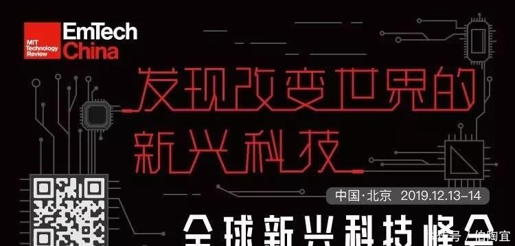 """中国芯量产前夕,新式存储器大举杀入,是否出现""""取代""""效应?"""