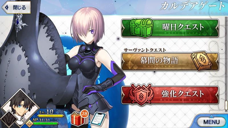 【预告】关于11月下旬游戏更新.png