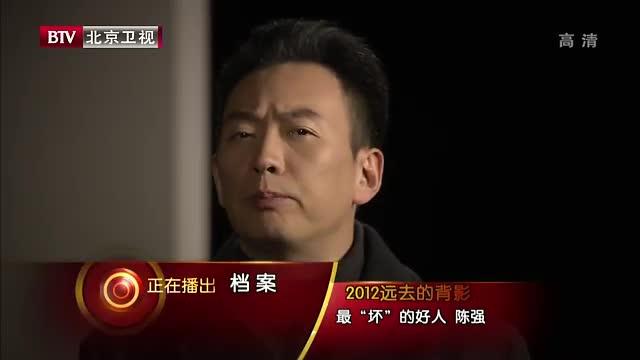 档案 北京卫视图片