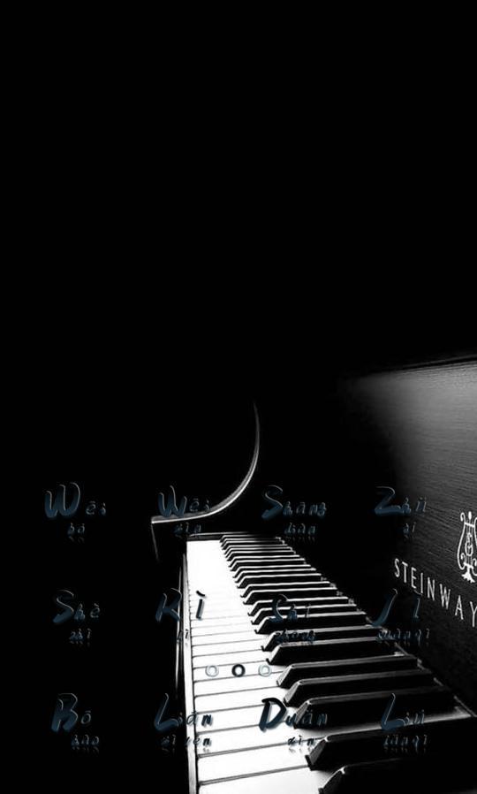 钢琴安装的步骤图解
