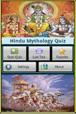 《 印度神话中的问答 》截图欣赏