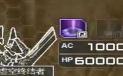 CF虚空终结者:你能卡加速那我为什么不能卡重刀