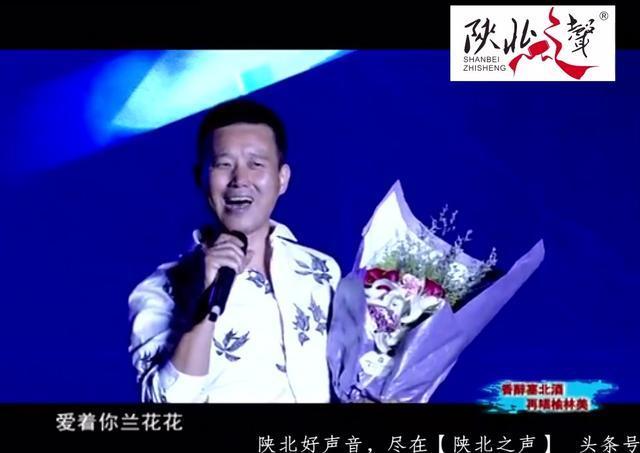 刘建东成名曲《梦中的兰花花》唱响塞上古城!