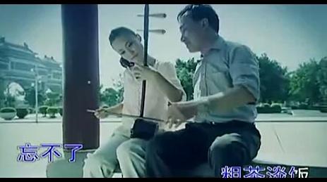 龚玥-父亲