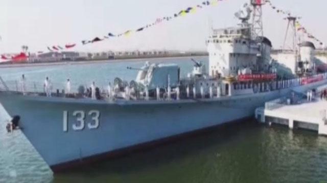 《军情解码》20170429第一代驱逐舰重庆舰