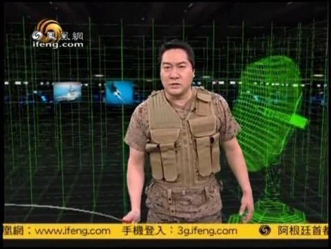 军情观察室_卫视频道_凤凰网
