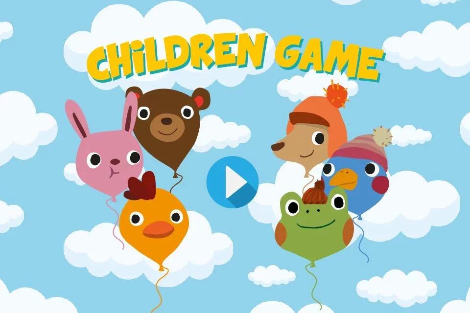 中班绘画动物乘气球