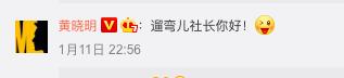 """刘烨合影凑齐""""北影三剑客"""",陈坤用保温杯克服紧张感"""
