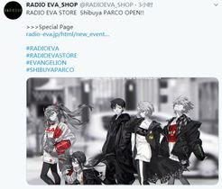 东京涩谷RADIO EVA商店今日开业 《新世纪福音战士》与FILA联名版服装同期发售