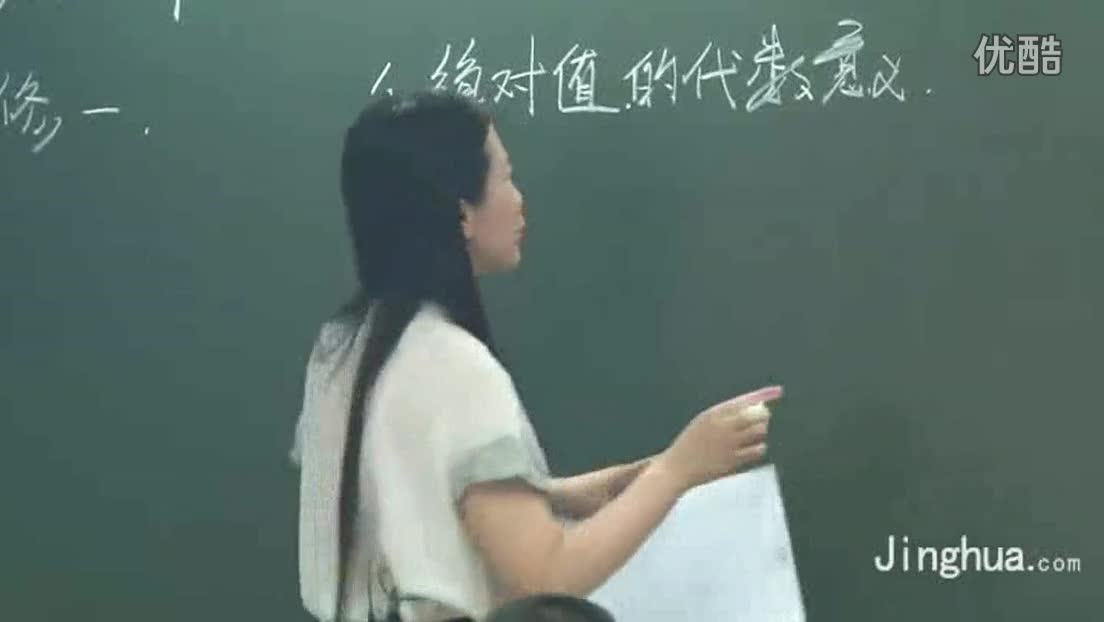 高中数学视频司马红丽