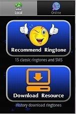 《 Rock ringtone 》截图欣赏