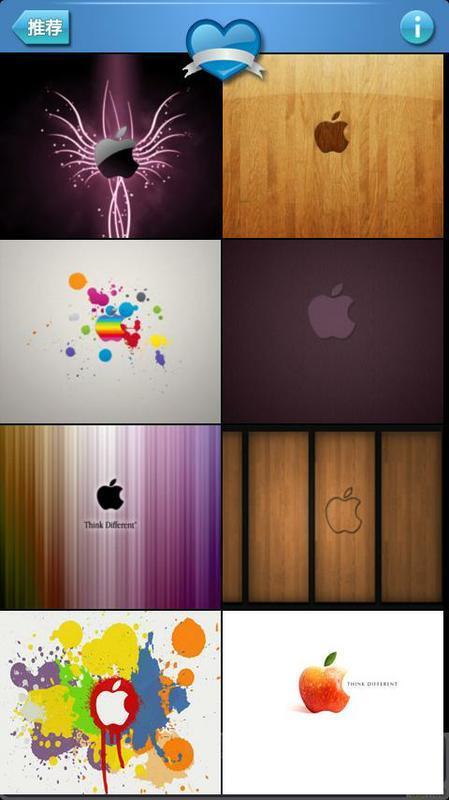 苹果主题壁纸