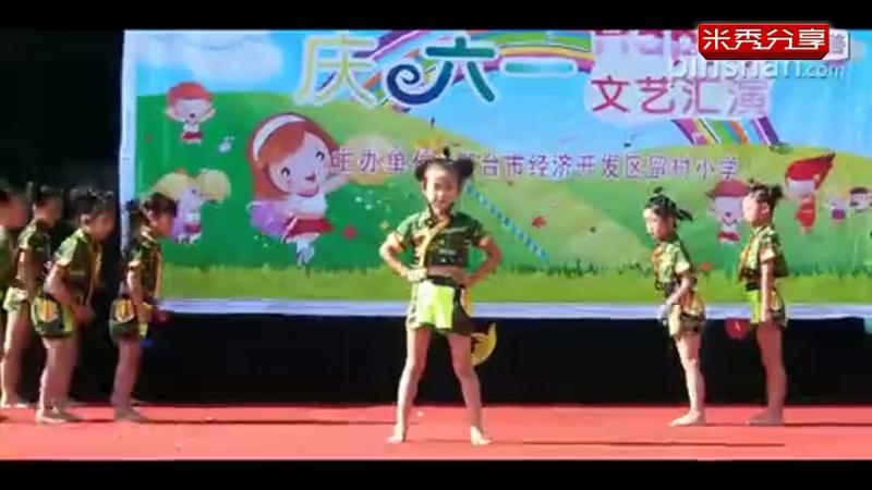 六一儿童节舞蹈视频