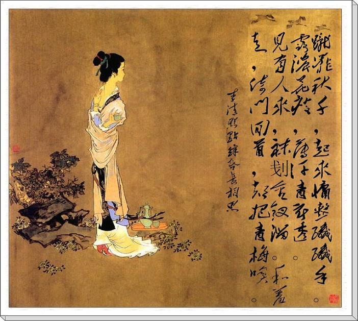 """""""长相思""""本汉代诗中语(如《古诗》:""""客从远方来,遗我一书札图片"""