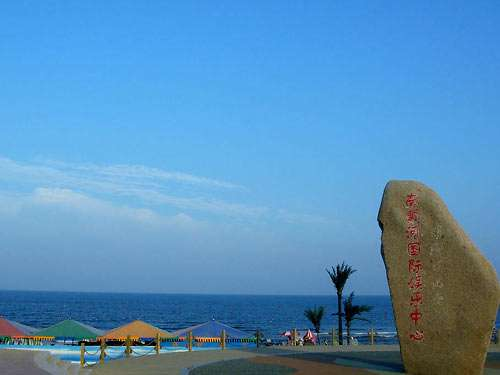 秦皇岛旅游_海港区海滨风景