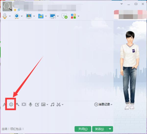 联想QQ问答关闭出的表情_360打字皇帝搞笑图图片