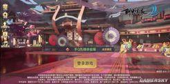 《剑侠情缘2:剑歌行》评测:不氪不肝的次世代唯美武侠