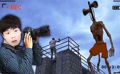 警笛头记者 我用相机拍下了都市传说警笛头的真实面目