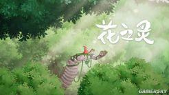 《花之灵》NS版预售开启 售价56元9月28日推出