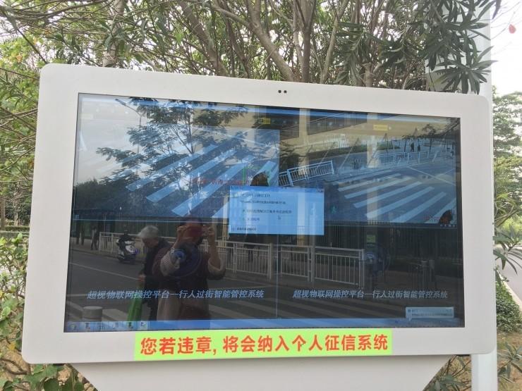 李彦宏提案说的智能交通灯,特区人民已经用上了!