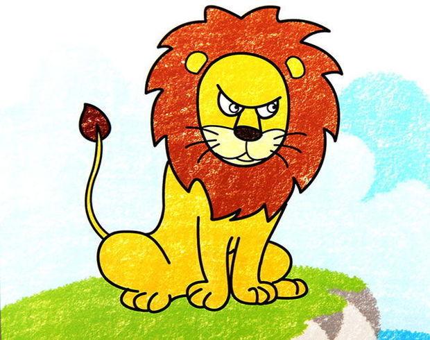涂色的狮子的简笔画多可爱