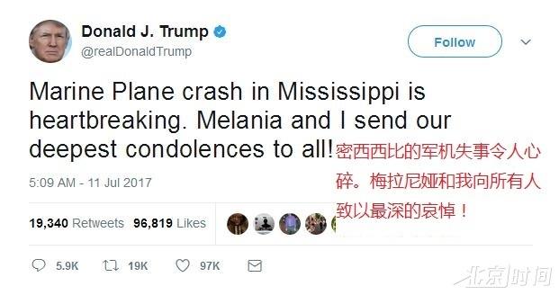 """美军机坠毁16名陆战队死亡:特朗普""""心碎"""" - 一统江山 - 一统江山的博客"""
