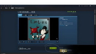 Steam正版汉化图文教程及实用mod分享.jpg