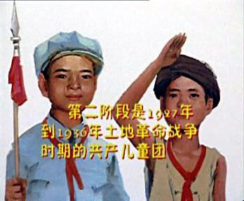 (图)抗日儿童团