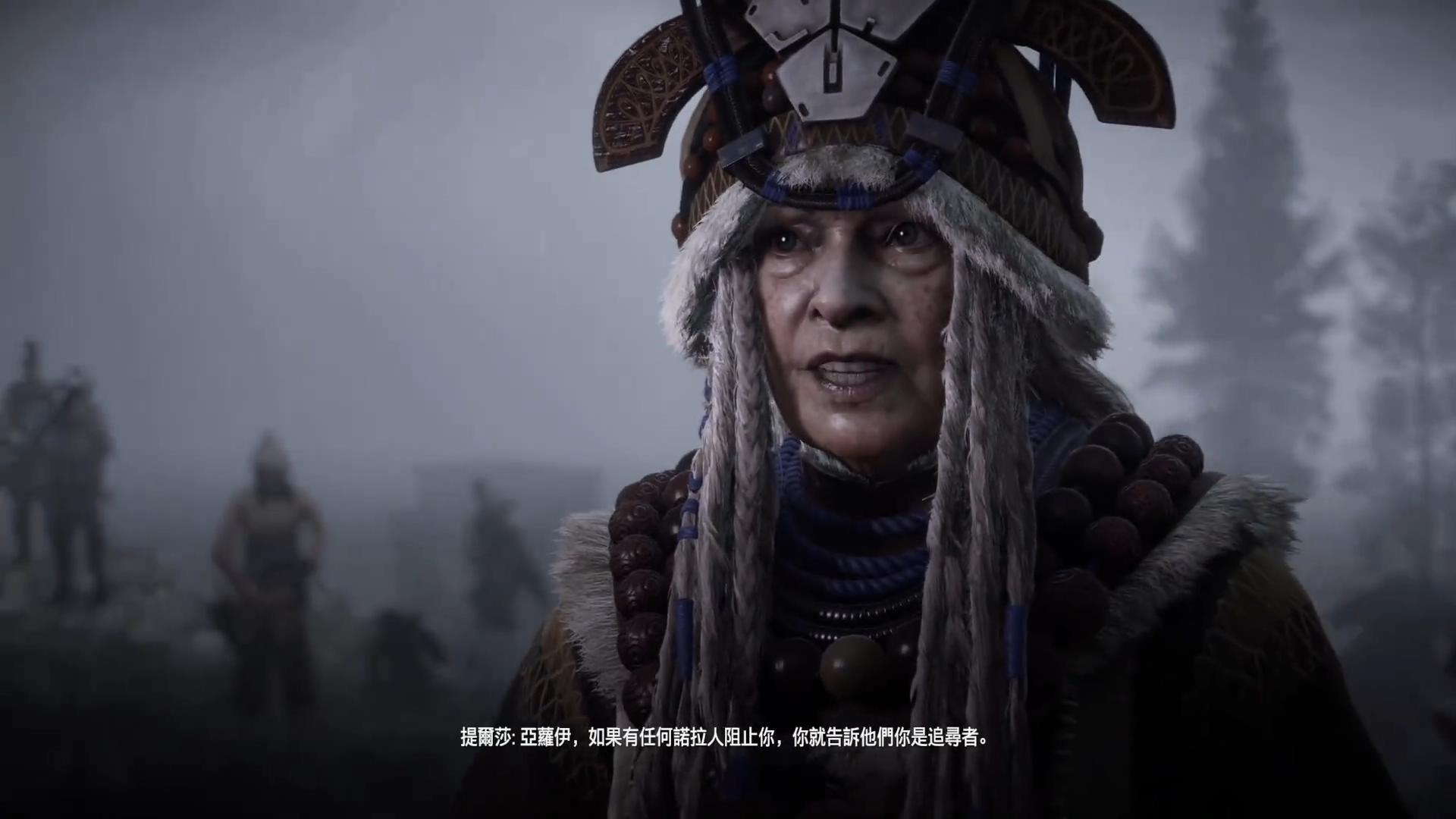 《地平线:零之曙光》评测 (17).jpg