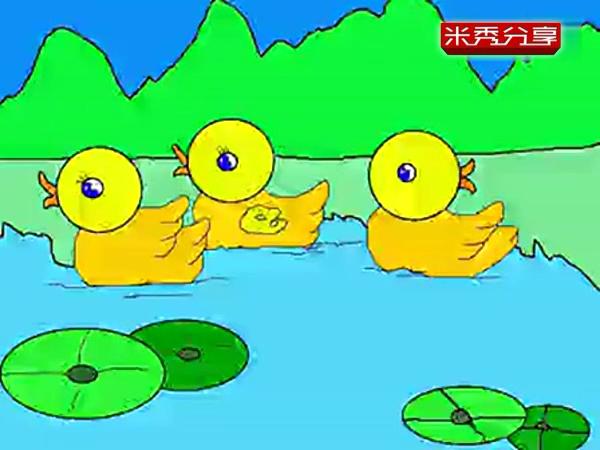 动物简笔画之小鸭子的画法