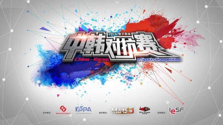 电子竞技中韩对抗赛无锡观战指南
