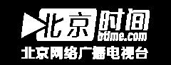 北京网络广播电视台