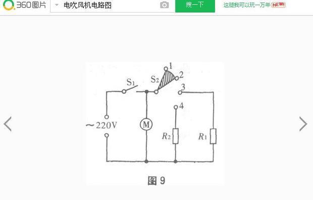 某电吹风的简化电路图如图所示,r1,r2是发热电阻丝,m是电动机.
