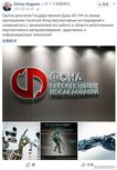 """俄罗斯发布""""未来士兵""""的概念图 网友吐槽抄袭育碧"""