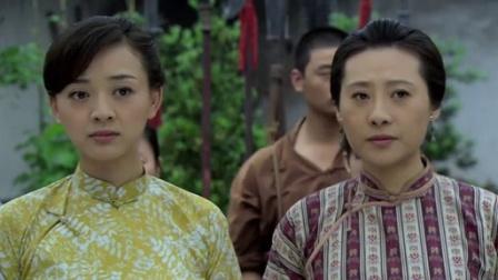 《罗龙镇女人》36集预告片