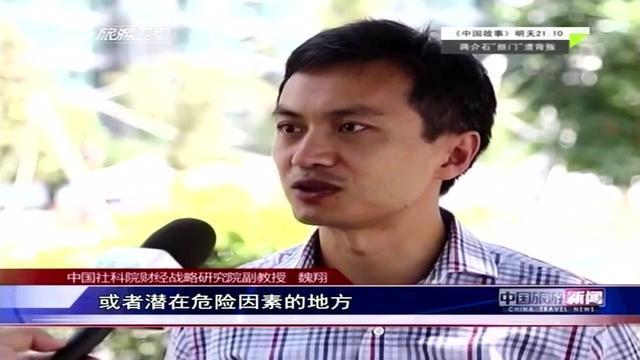 记者调查安徽省天柱山景区整改情况