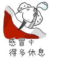 咸鱼表情包4.jpg