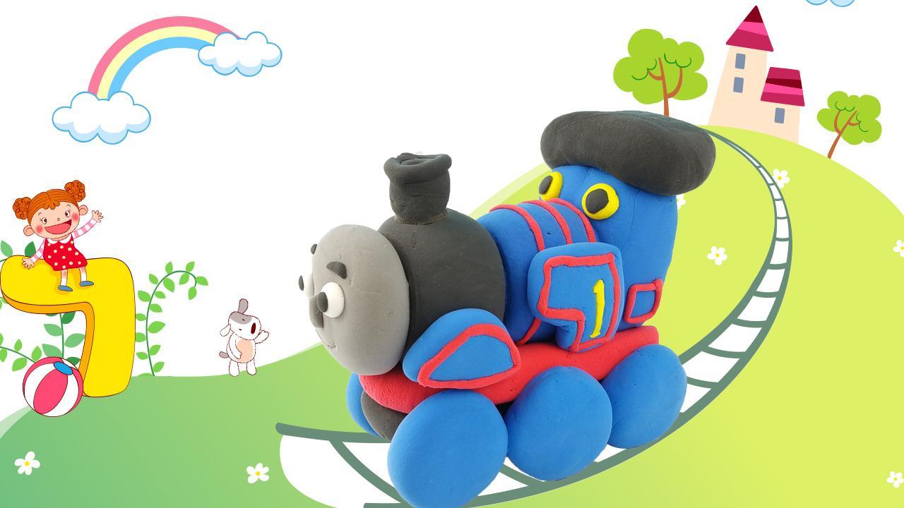 手工达人diy托马斯小火车教程 彩泥超轻粘土制作卡通动漫人物玩具.