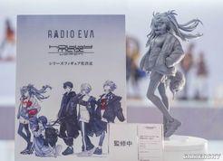 Hobbymax RADIO EVA第二弹明日香灰模公开:造型飒爽气质非凡