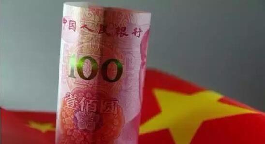 越来越多:中国钱是怎么印出来的? - 一统江山 - 一统江山的博客
